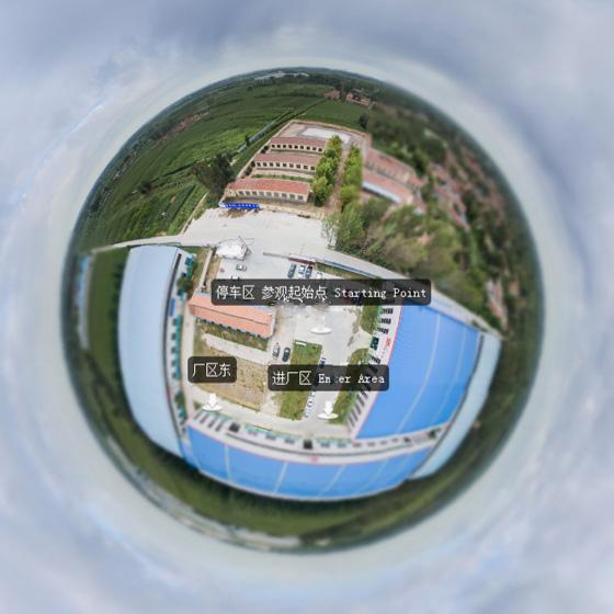 赛百诺厂区VR全景展示